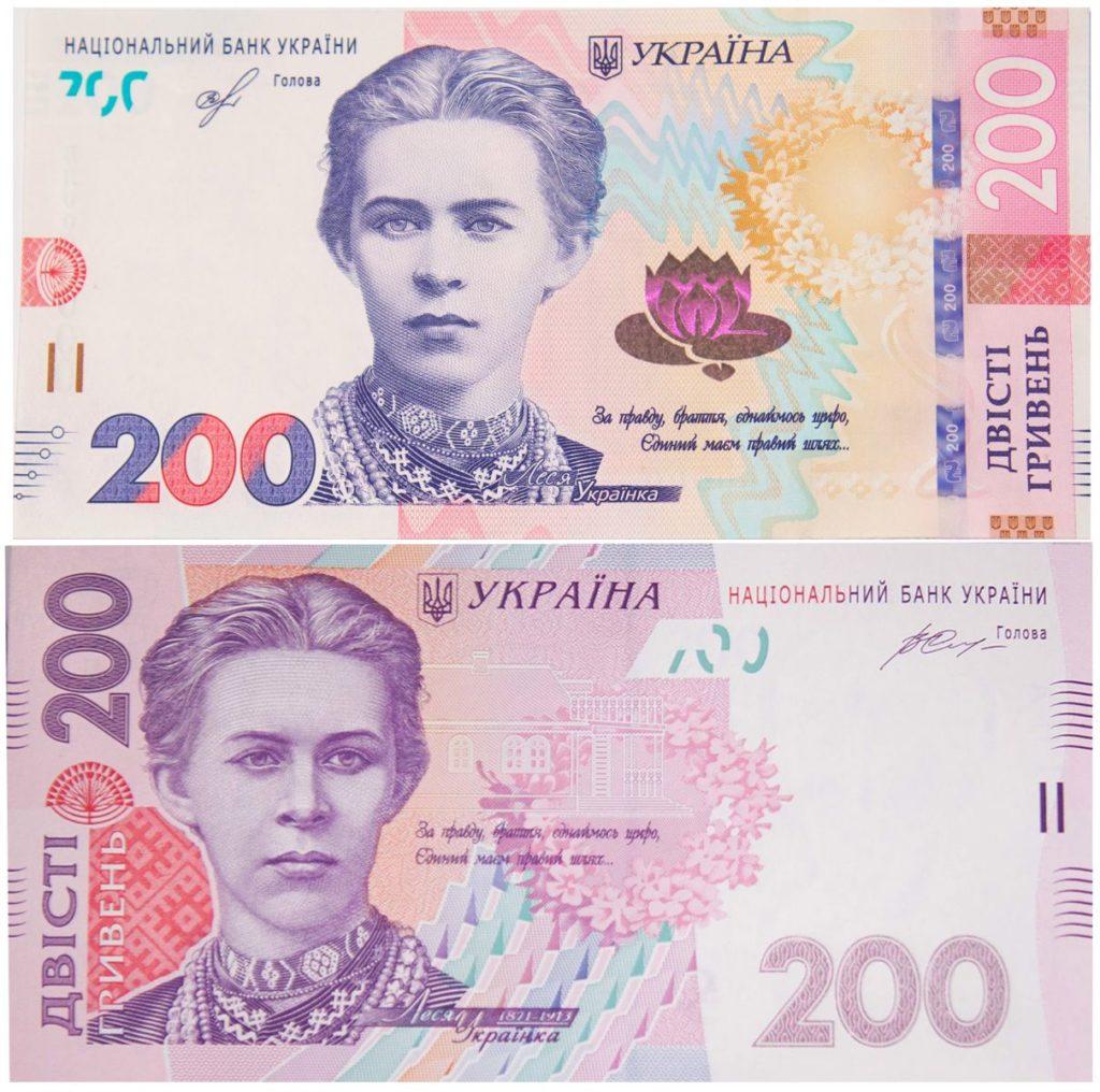 200$ In €